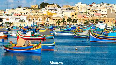 spa-курорты Франции и Мальты