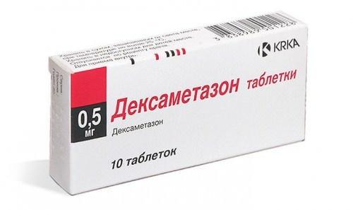 Группы лекарственных препаратов для лечения пяточной шпоры